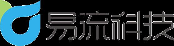深圳市易流科技股份有限公司
