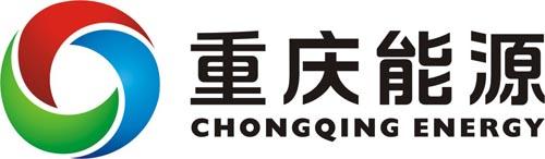 ·重庆市能源投资集团有限公司