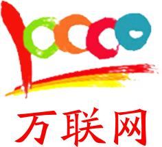 深圳市万联亿通科技有限公司